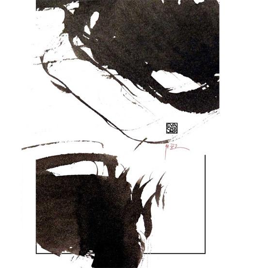 Eva Sperner Kalligrafie Bild