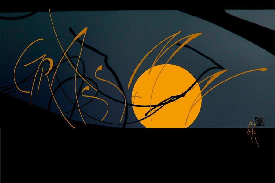 Eva Sperner Kalligrafie Grass & Moon Plakat