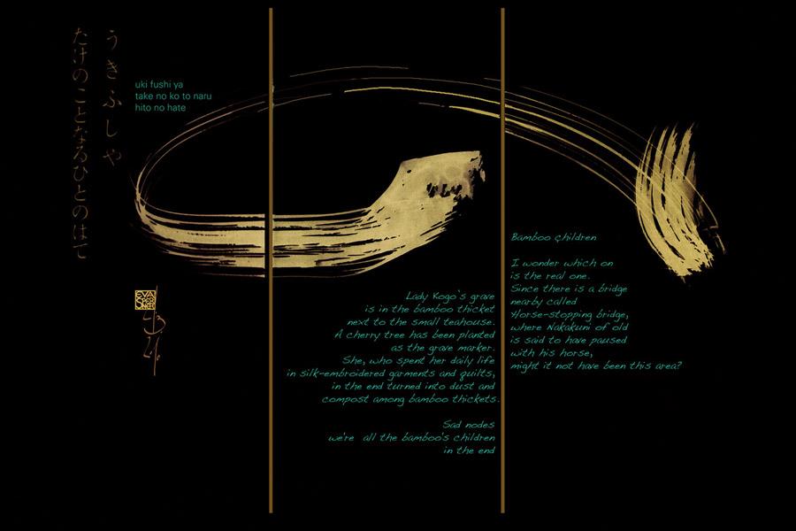 Eva Sperner Kalligrafie Sad Nodes
