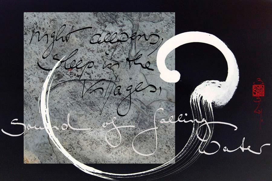 Eva-Sperner-Kalligrafie-Sound-of-Falling-Water