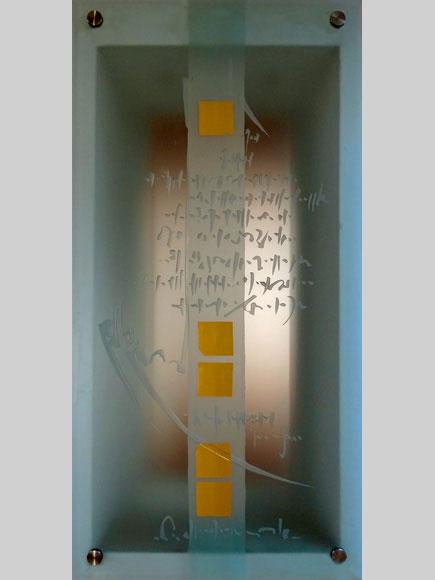 Sperner-Glas 97-I-1 St-Rita-Caritas-Haus