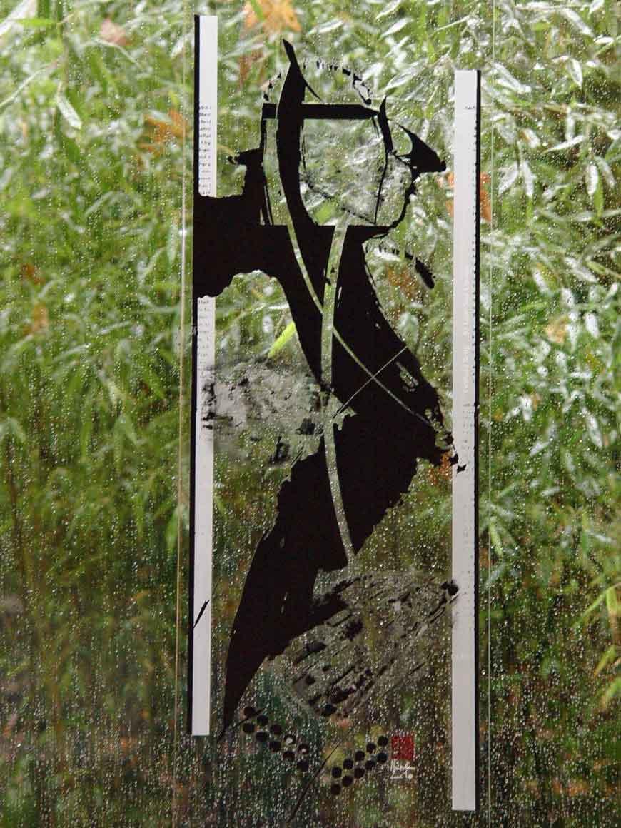 Eva-Sperner-Glaskunst-Wendezeit-Kalligrafie